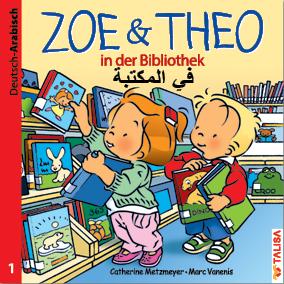 ZOE & THEO in der Bibliothek