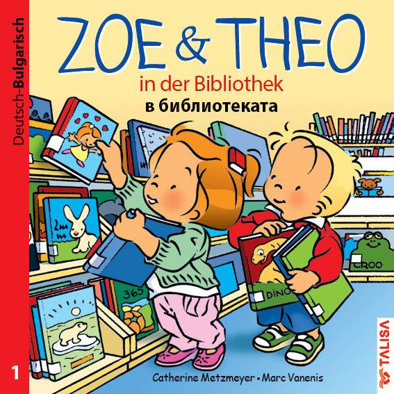ZOE_Biblio_Bulg_COVERvorne_webseite
