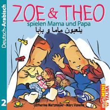 ZOE_THEO_miniMINI_MamaPapa