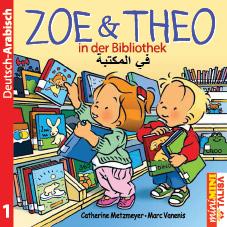 ZOE_THEO_miniMINI_biblio